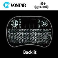 10 Stücke VONTAR hintergrundbeleuchtung i8 + Russian English mini Drahtlose Tastatur Li-Ion akku 2,4G luft maus Für Android TV box laptop PC