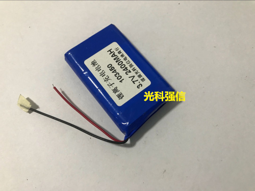 3.7v li po li-ion batteries lithium polymer battery 3 7 v lipo li ion rechargeable lithium-ion for 103450 2400mah image
