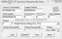 100 Cat ET FACTORY PASSWORDS GENERATOR V0 2 8 With Free DHL