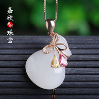 18 k gold inlaid tourmaline diamond white jade pendant manufacturers selling gold alo natural hotan YuFu bag pendant