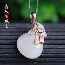 2019 Promotion Limited 18 K Gold Inlaid Tourmaline Diamond W