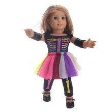 Модный комплект с черепом + пышная цветная юбка 18 дюймов Кукла Детская кукла Одежда Аксессуары Лучший подарок на день рождения