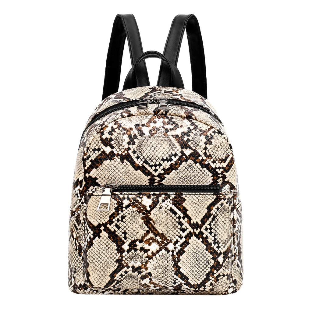 2019 New Fashion Women Backpack Leopard Backpack Small Bag Personalized Student Bag Women Girls Travel Simple Bag dropshipping(China)