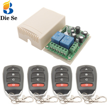 433 MHz Universal Remote Control Switch AC 110V 220V 10A 2CH rf Relay Receiver and Transmitter for Garage gate