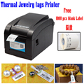 Thermal Jewelry tag printer no need ribbon with scratch-resistant label provide template nice label printing solution