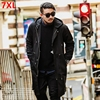 Extra Long Size Loose Coat Winter Man Cap Black Fat Man Oversize Autumn And Winter Youth