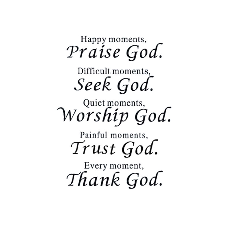 Deep Meaning Emotion Vinyl Words Quote poem Thank God Wall