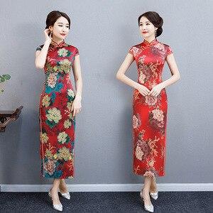 Image 3 - Модное китайское традиционное платье Ципао с воротником стойкой ручной работы на пуговицах новинка длинное облегающее платье с коротким рукавом Осень зима
