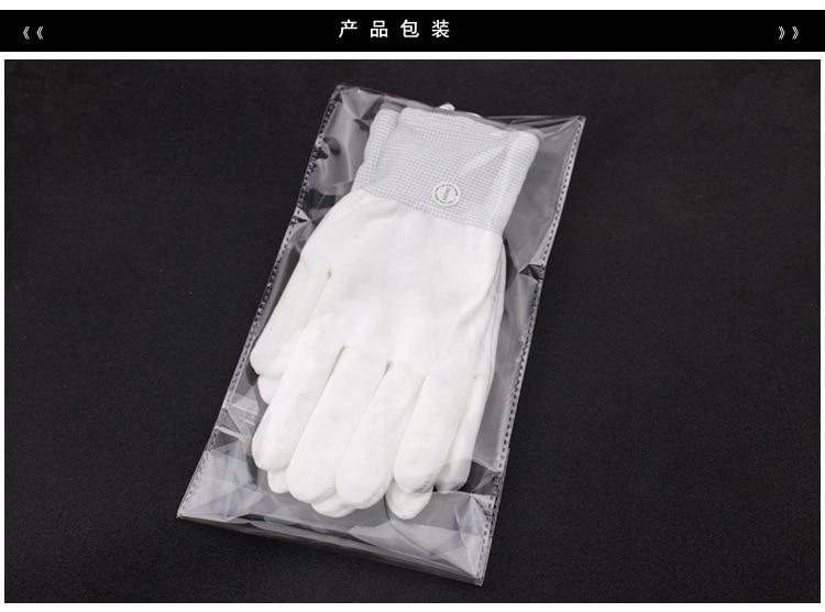 Men's Gloves Titivate Magic Glove Rainbow Flash Fingertip Led See-through Gloves Light Up Glow Stick Mittens White Black For Men Women