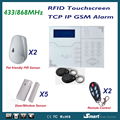 868MHz Focus ST-VGT TCP/IP Ethernet GSM GPRS Alarm System with Touch Keypad and Pet Friendly PIR Sensor,WEB IE Programmable
