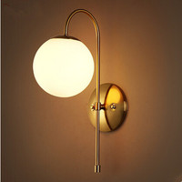 Post Modern LED Wall Light Vintage Nordic Concise Glass Ball Wall Lamp Simple Fixtures For Home