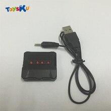 4 en 1 3.7 V Lipo Batterie Adaptateur Chargeur USB Interface de SYAM X5C/H107 RC Quadcopter