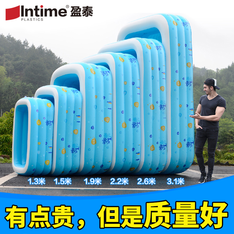 1.6 M Wintop Child Swimming Pool Adult Baby Swimming Pool Baby Inflatable Swimming Pool Ultralarge Thickening environmentally friendly pvc inflatable shell water floating row of a variety of swimming pearl shell swimming ring