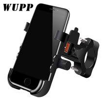 WUPP Универсальный QC 3,0 USB мотоцикл Зарядное устройство Держатель Телефона Водонепроницаемый 12V мотоцикл, для мобильного телефона, устанавливаемый Мощность адаптер крепление на руль