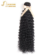 Joedir Jerry Curl Crochet Hair 1 2 3 Pieces Peruvian Human Hair Kinky Curly Human Hair For Beauty Supply Natural Color Free Ship(China)