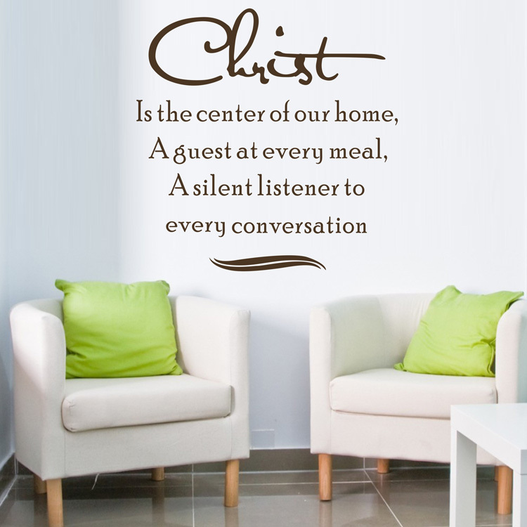 Amazon Hot Christ Is The Center Of Our Home Vinyl Wall Art Quote Stickers Religious Decals