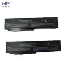 Bateria para Asus N53s N53sv N53 A32-m50 A32-a32-n61 X64 A32 M50 M50s A33-m50 N61 N61j N61ja N61jv N61v N61vg N61d Bateria Akku