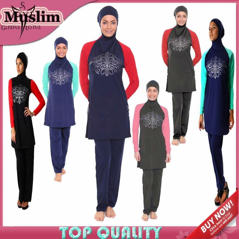 28e9d5425 Nºعالية الجودة ملابس السباحة للمرأة المسلمة ماليزيا ملابس سباحة ...