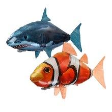 1 шт. пульт дистанционного управления летающая воздушная акула игрушка Клоун воздушные шары в виде рыбы надувной гелиевый рыбный Самолет RC вертолет робот подарок для детей