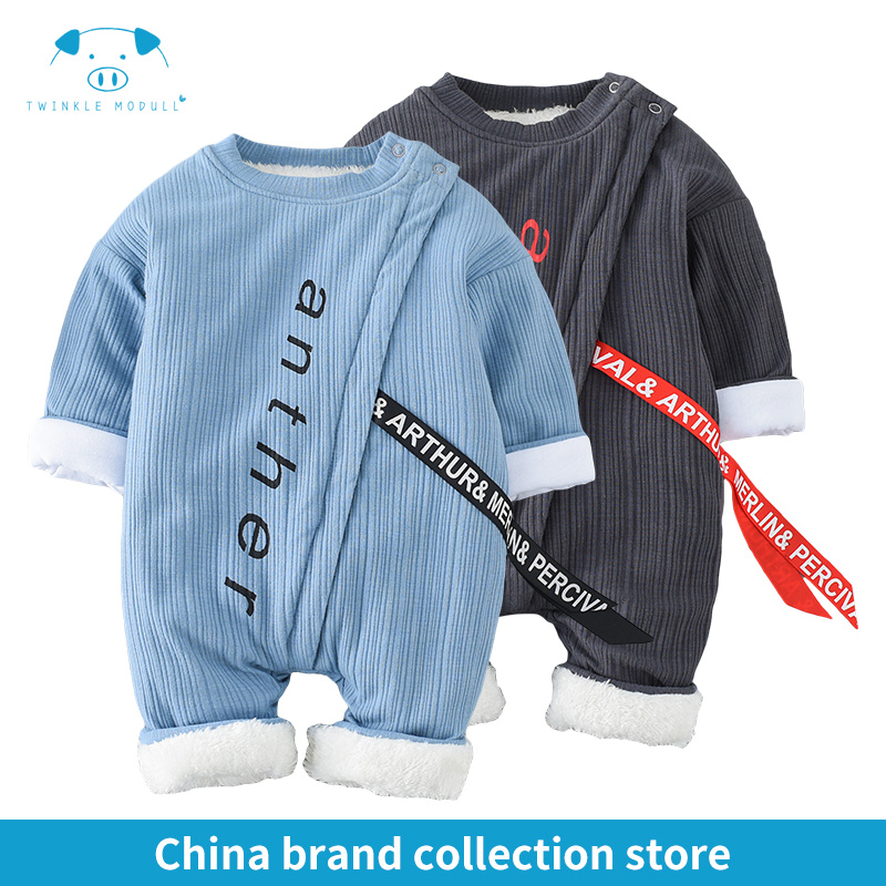 winter rompers newborn boy girl clothes set baby fashion infant baby brand products clothing bebe newborn romper MD170D023 newborn baby clothes winter long sleeves with feet baby boy girl clothes babies overalls ropa de bebe infant product baby romper
