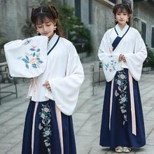 2018 new chinese traditional women red white hanfu clothing dress fairy tang dynasty ancient cost