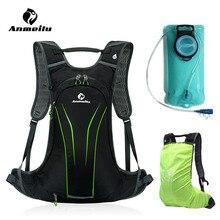 20L Cycling Waterproof Backpack Rucksack+2L Water Bag Ultralight Motorcycle Hiking Men Travel Outdoor Sport