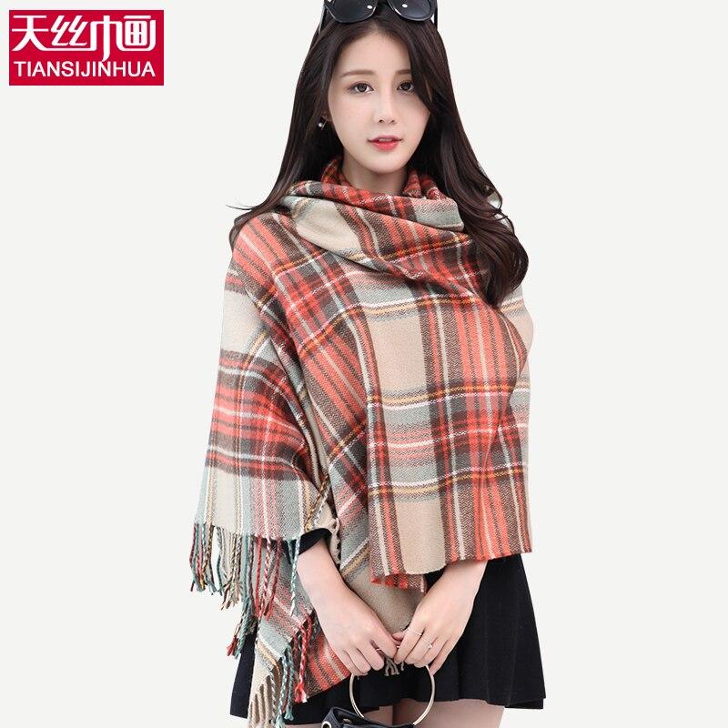 font b Tartan b font Plaid Scarf Winter Fashion Warm Tassel Shawl 195 83CM Blanket