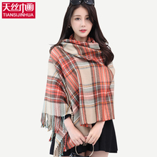 Tartan Plaid Scarf Winter Fashion Warm Tassel Shawl 195*83CM Blanket Scarfs Wrap 2016 Za Winter Plaid Shawls Scarves foulard