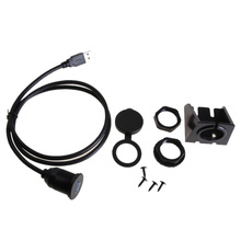 Mount Extension Cable with Kit of Install Tools