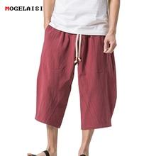 Купить с кэшбэком New Summer Harem Pants Men Linen Cotton Trousers Flax Summer Linen Calf Length Pants Elastic Waist Size PlusM-5XL