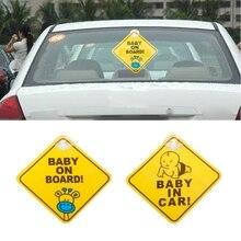 BABY ON BOARD PVC Suck Warning Mark Sign Sticker Car Window Safety Notice Board