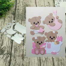 Bathtub and Baby bear Metal Cutting Dies Greeting Cards Scrapbooking Die Stamp DIY Scrapbooking Card Photo Decoration Supplies(China)