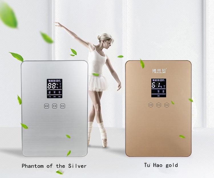 22l elettrico di trasporto libero refrigerative deumidificatore per la casa air dryer macchina purificatore d