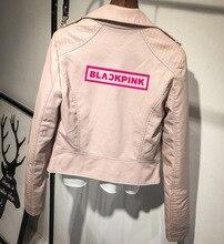 kpop BLACKPINK korean casual Jackets Pink/Black tops Women fashion Streetwear coat 2019 new short jacket female clothes