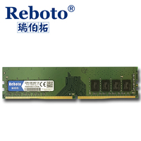 Reboto Ddr4 4GB 2133 Memory Compatible All Intel AMD Desktop Ram PC4 17000 284pin Dimm