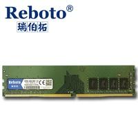 Reboto Ddr4 4GB 2133 Memory Compatible All Intel AMD Desktop Ram PC4 17000 284pin Dimm