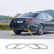 For Mercedes Benz S Class 2018 Car 304 Stainless Steel Exhaust Tailpipe Cover Trim Mercedes-benz S-Class Accessories