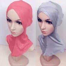 Full Cover Inner Muslim Cotton Hijab Cap