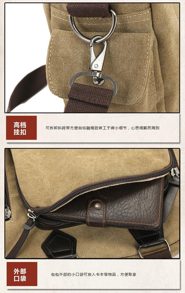 2016 men\'s travel bag canvas men messenger bag brand men\'s bag vintage style briefcase,Travel Shoulder bag (23)