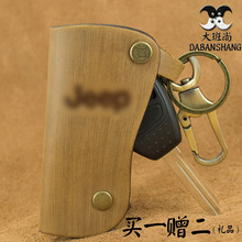 DABANSHANG Car Genuine Leather Men Women Car Key Wallets Car Key Case Key Holder Bag Cover For Jeep Wrangler Best Christmas Gift