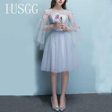 XXL Chiffon Summer Jacquard Embroidery High-end Organza Dress Bandage  Sister Dress Girl Plus Size Slim Dresses 6 Style choice 68d6a4491ced