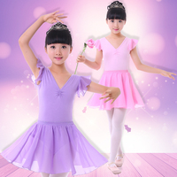 Bambini vestiti di ballo delle uniformi prassi cotone spaccatura pannello esterno di ballo di balletto con apertura sul cavallo pizzo manica corta ragazze abbigliamento corpo