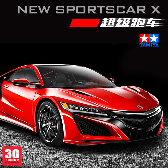Aliexpress.com : Buy 1/24 Honda Acura NSX 2016 Roadster