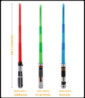 New High Quality Star Wars Lightsaber Telescopic Light Saber Star Wars 7 Cosplay Weapons Sword With
