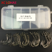 50 Pcs/Box High Carbon Steel Overturned Fishhook 2# 1# 1/0# 2/0# 3/0# Sharp Barbed Stainless Fishing Hooks + Plastic Tackle Box