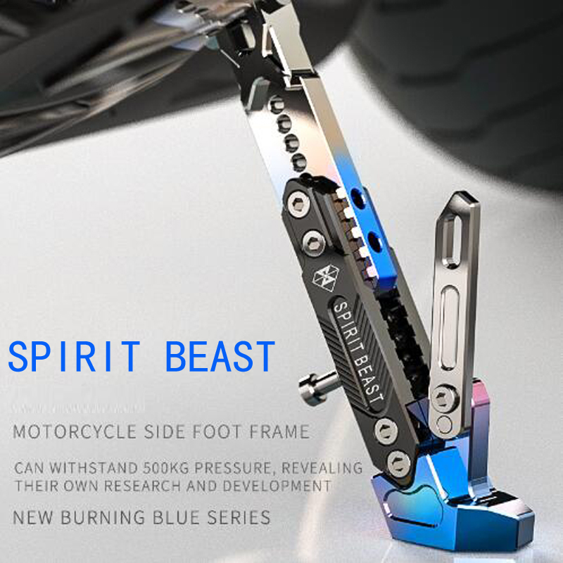 Motorcycle support side frame adjustable high side support modified scooter side stand MOTO personality and creative