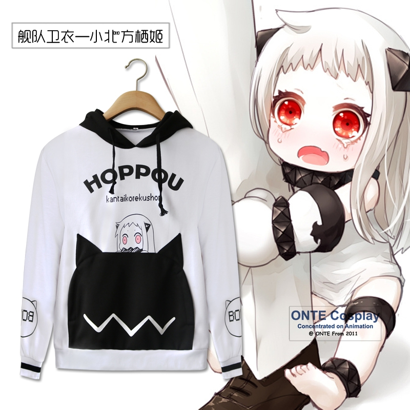 Games kantai collection kancolle Cosplay Clothes Hoodies Fancy Sweatshirts Causal Coat Cute Halloween Costumes
