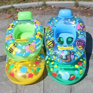 Inflatable Swimming Ring Swimming Circle Pool float Baby Ring Swimming Float Inflatable Mattress Rings for children Lemon Flooat
