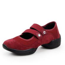 New 2016 Women Dance Shoes Jazz Hip Hop Shoes salsa sneakers for woman platform dancing ladies shoes #DS3422