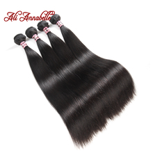 Ali Annabelle Hair Malaysian Straight Hair Weave 4 Bundles H